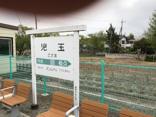 埼玉児玉に納車